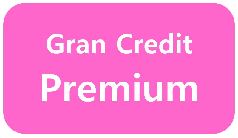 gran credit premium